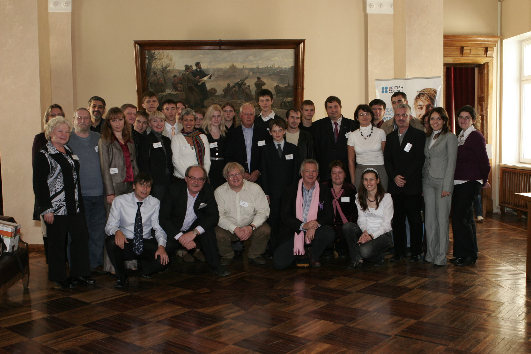 FT/BC/HOU Meeting in Moscow 1